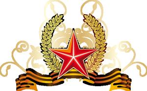 http://kuvschool5.ucoz.ru/kartinki/70-pobedi/lenta22.png